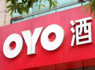 OYO酒店最新现状:数据造假、业主围攻,如何突破下沉市场之困?
