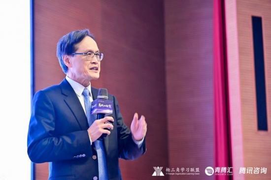 ?2019年(第十屆)中國企業組織管理高峰論壇在深圳舉辦