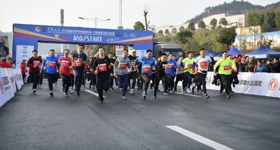 東風公司第35屆職工迎春接力賽在十堰舉行