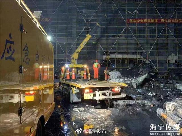 浙江海宁污水罐体坍塌事故共造成9人死亡,4人重伤!