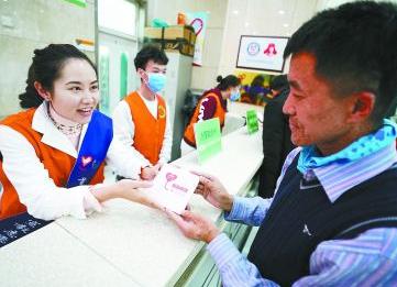 无偿献血宣教志愿服务站在北京儿童医院正式启动