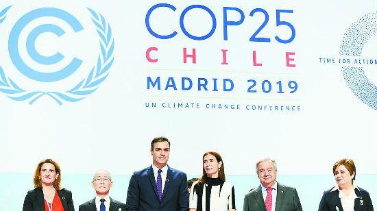 2019年全球二氧化碳排放量预计增幅为0.6%增速趋缓