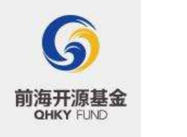 前海開源基金高管出現變動,朱永強卸任執行董事長兼首席執行官一職