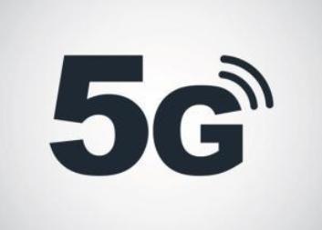 5G除了速度更快,还能带来什么?