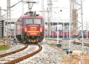 """5G电力机车驶入西安机车整备场,""""5G+AI""""铁路智慧机务系统正式投用"""