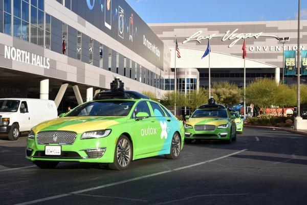 ?AutoX向加州申请车辆无人驾驶测试许可,将不配备安全员部署到道路