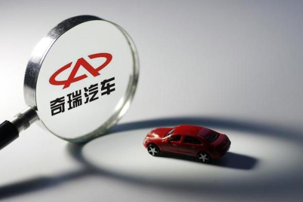 奇瑞汽車賣身青島五道口新能源,持股比例51%,異地重生還是不得已的自救?