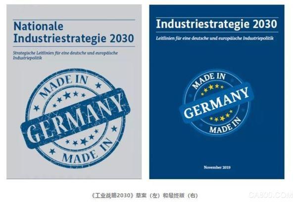 """中國制造2025,工業4.0的核心是""""信息物理系統"""""""