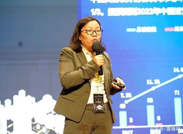 ?中國聯通監胡云:5G并不存在真正的殺手級應用,主要是跟業務的結合