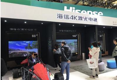 """青岛海信电器更名为""""海信视像科技,聚焦于显示和图像处理的技术化转型"""