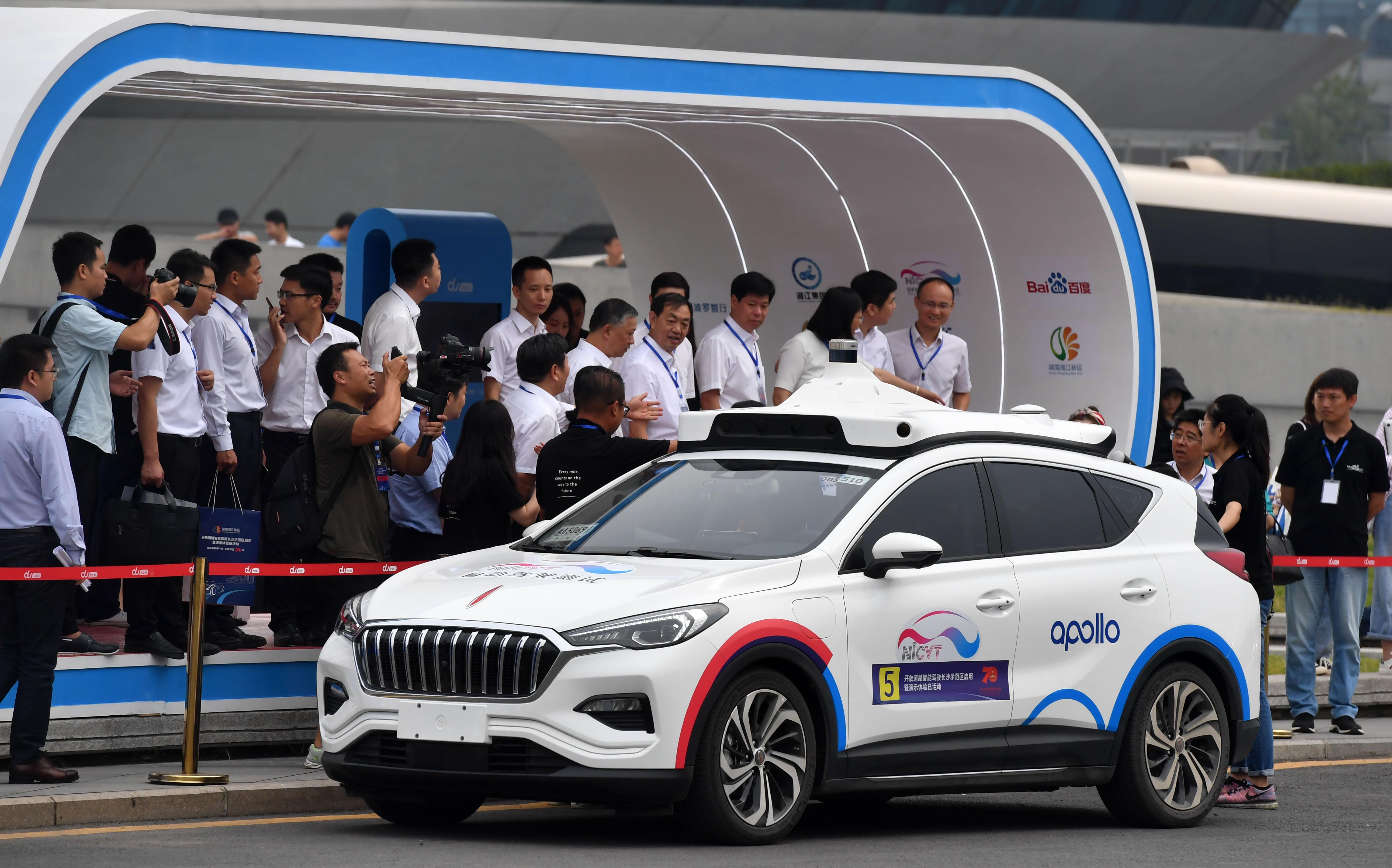 百度再调整自动驾驶业务:两大部门合并,明年与红旗合作量产千无人车