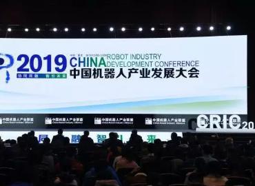 2019年上半年中国自主品牌工业机器人销量首次同比下降13.6%