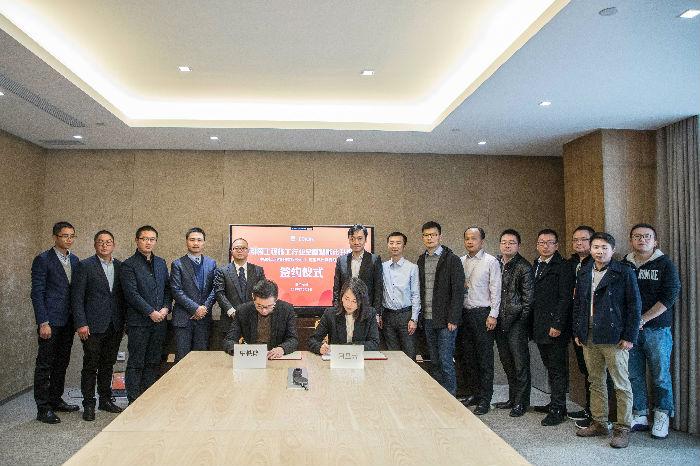 阿里云与中铁隆签署合作,共同打造大型工程施工行业数字化转型标杆