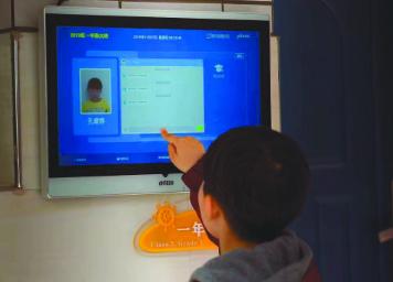 腾讯教育应用平台正式对外发布:用技术助力智能教育行业发展