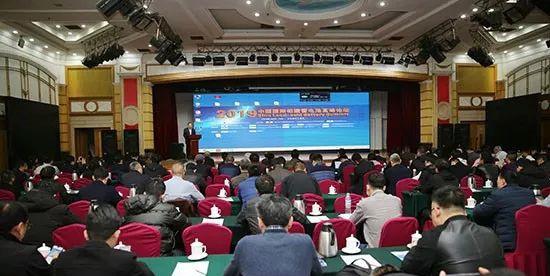 2019年中国国际铅酸蓄电池高峰论坛