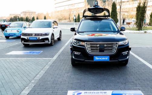 腾讯技术开放日·自动驾驶专场在北京举行,助力自动驾驶产品快速落地