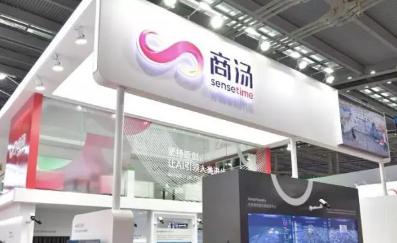 商汤科技副总裁杨帆:AI产业价值不在于自身,而是它对于其他产业的带动和助力效应