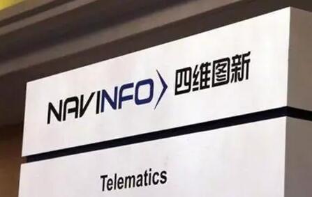 四维图新子公司杰发科技车规级胎压监测传感器芯片已实现量产