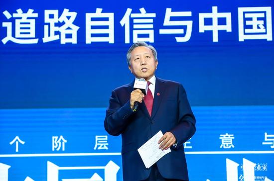 吴晓求:没有容错机制,创新就很难展开