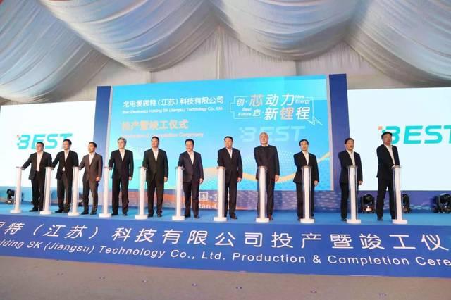 北汽集团参股高端电池项目投产,一期投资38亿元  年产能7.5GWh