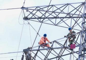 湖南智慧能源综合服务平台上线,泛在电力物联网建设取得阶段性成果