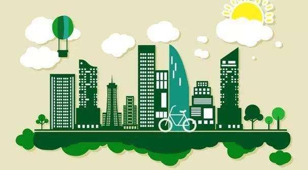 无废城市生态文明体制改革的'探路者'和'先行官'