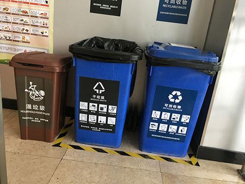淄博发布《关于推进生活垃圾分类工作的实施意见(征求意见稿)》