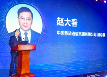 5G+工业互联网高峰论坛在京举行,聚焦融合创新发展