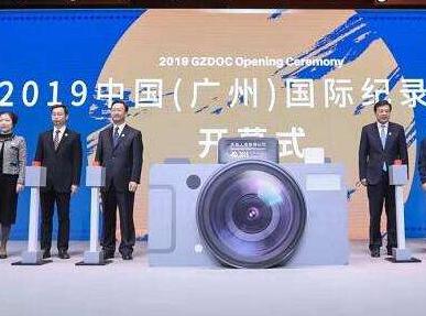 """5G+4K+AI""塑造纪录片产业新格局,成为行业新趋势"