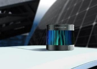 速腾聚创推出激光雷达感知解决方案RS-Fusion-P5,将在海外市场率先推出