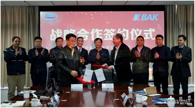 ?比克电池与开沃汽车签约合作,携手拓展新能源汽车业务