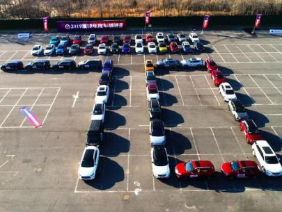 第六屆寰球年度車測試階段收官,最終年度大獎評選結果將在本月26日揭曉