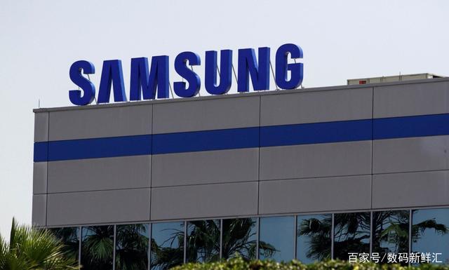 ?SAMSUNG西安闪存芯片项目二期正式启动,投资达80亿美金