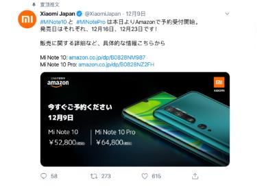 """海外市场进入成熟期,日本或是中国手机厂商们的下一片""""掘金地"""""""