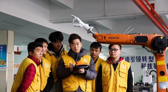 """""""亞圣""""孟子故里鄒城,核心培養應用人工智能的能力"""
