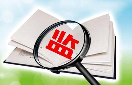 网贷行业现在怎么样了?加速出清,监管层颁发网贷牌照是小概率事件