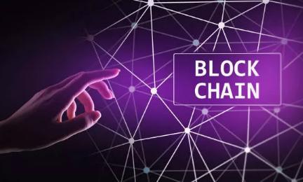 ?区块链如何赋能传统行业?难点在哪里?