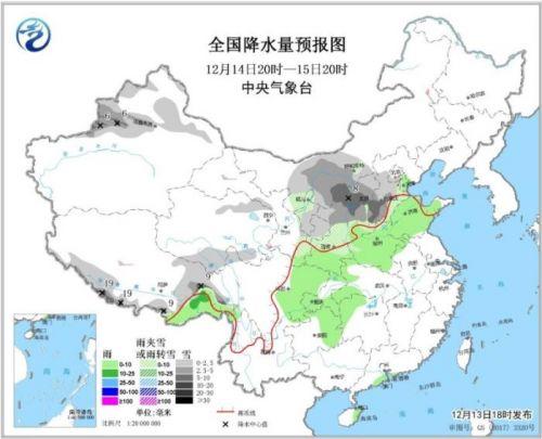 多地雾霾反复,北方大雪至暴雪,南方暖15℃