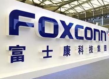 富士康多次修改百億美元建廠計劃,從建造LCD工廠到生產任何產品
