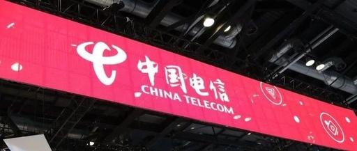 清退CDMA网络,5G时代中国电信的VoLTE正式面向全国开通
