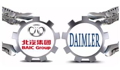 北汽收购戴姆勒股份,戴姆勒亦会增持北京奔驰股份至65%