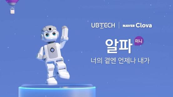 韩国机器人,悟空来了!具有生命感的智能机器人