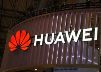 华为拟在上海青浦新建研发基地,预计投资100亿元