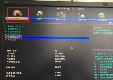 新电脑主机噪音大怎么回事?电脑主机嗡嗡响正常吗