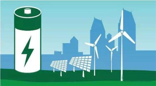 2020年太阳能,储能技术十大变化