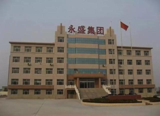 山东永盛橡胶集团创始人刘占一不幸去世