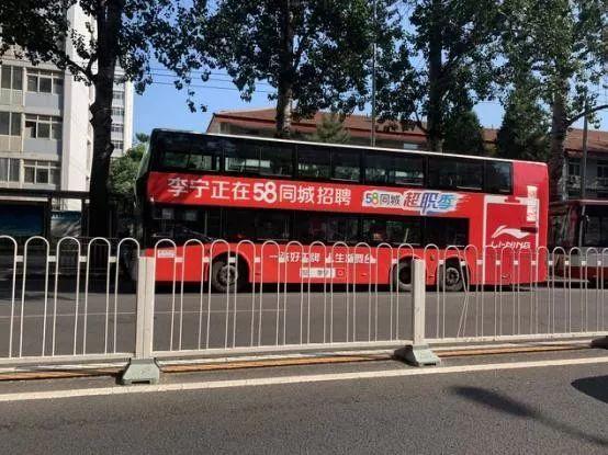 ?中国互联网企业广告投放效果评估报告:58同城招聘广告广受好评