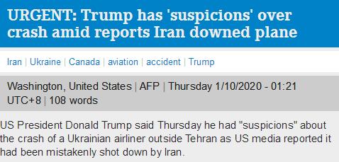 美媒称失事飞机是被伊朗击落,特朗普:我有我的怀疑