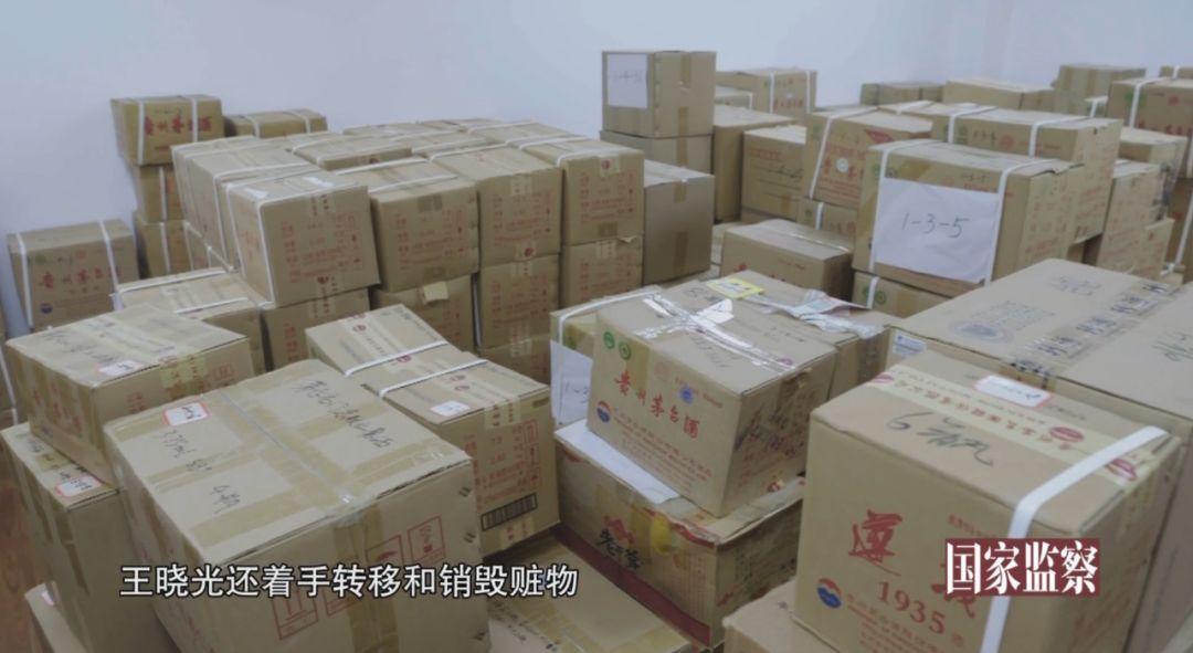 深圳光明区建设发展集团年会喝掉16万元茅台,负责人:喝的是快乐的酒