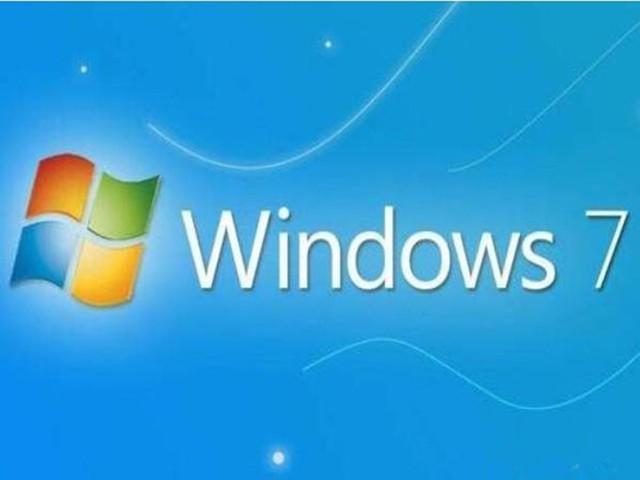 Windows7,2020年1月14日起停止升级或支持